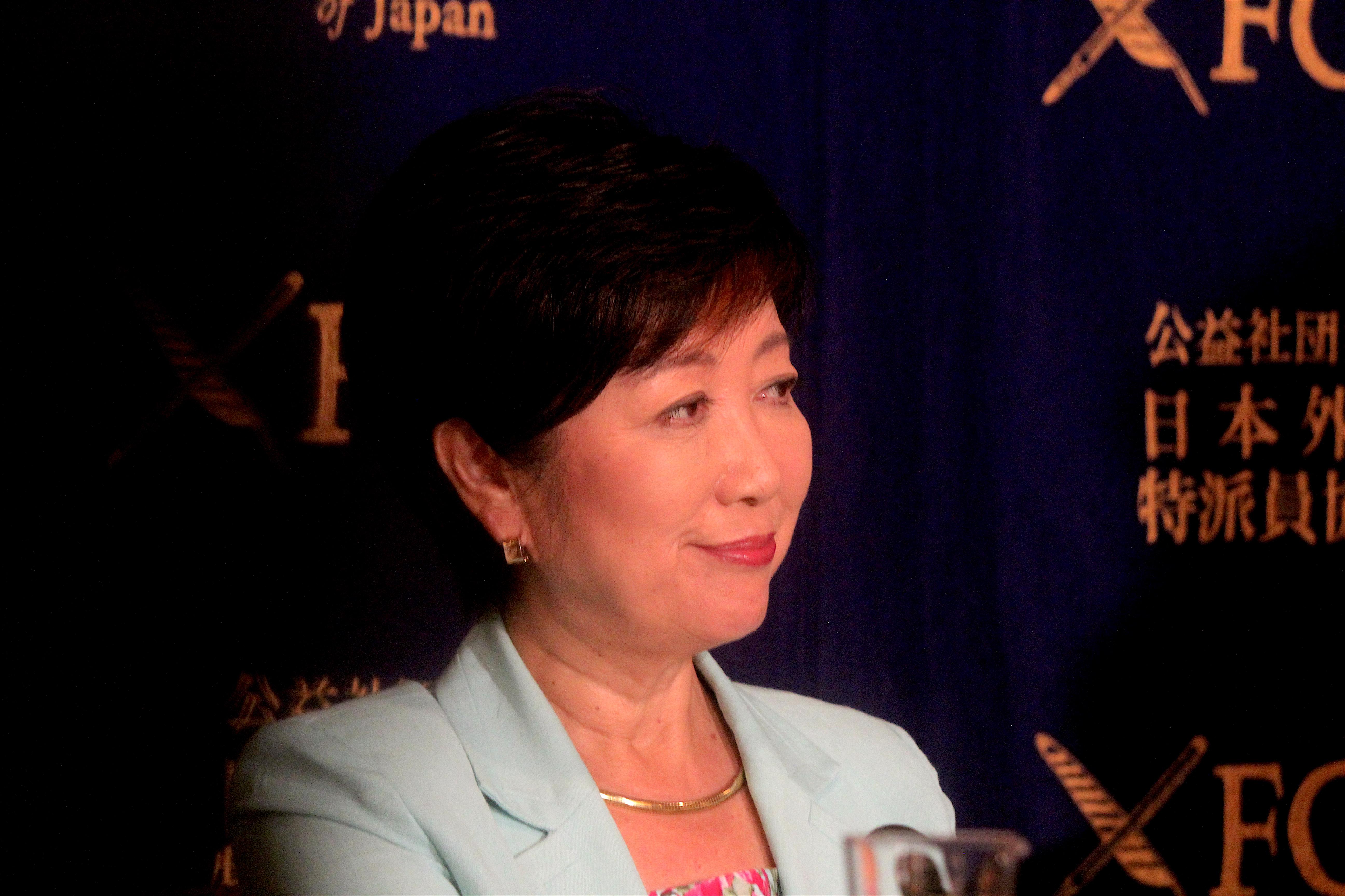 小池百合子 東京都知事選挙/2016