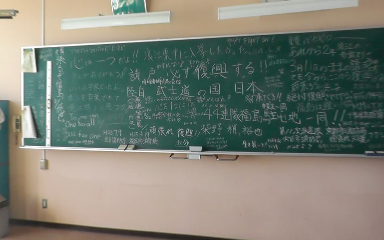 福島 請戸小学校©田中將介